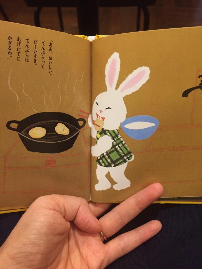 f:id:tsubu-tsubu-kyoko138:20161014103442j:image
