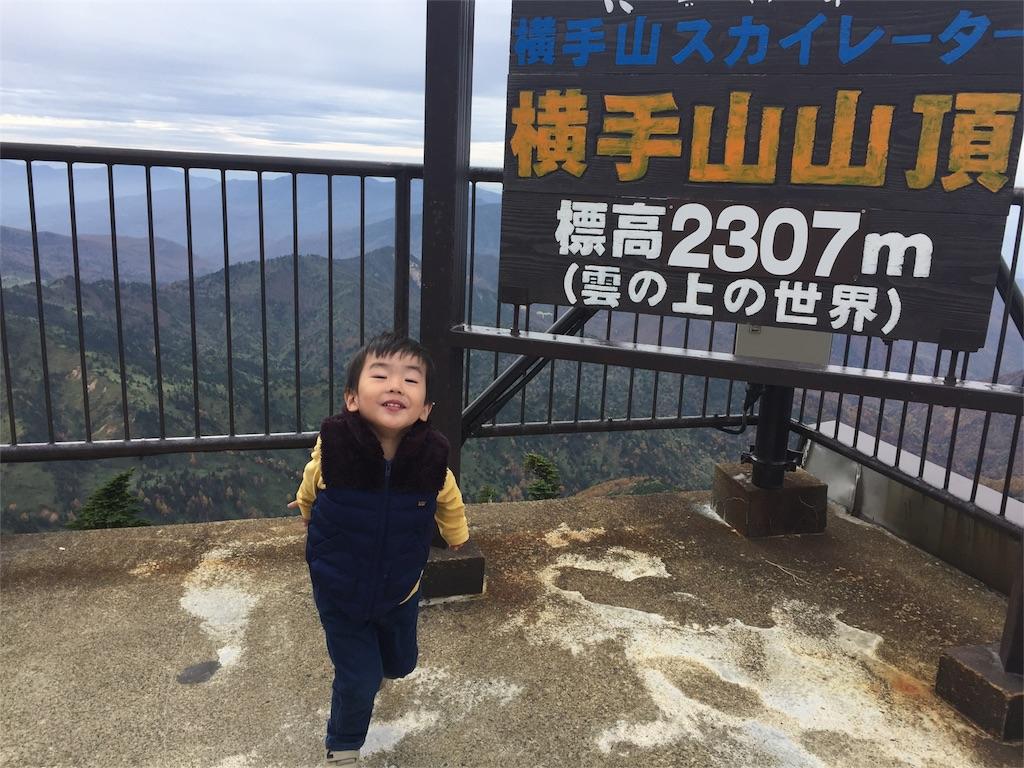 f:id:tsubu-tsubu-kyoko138:20161031145450j:image