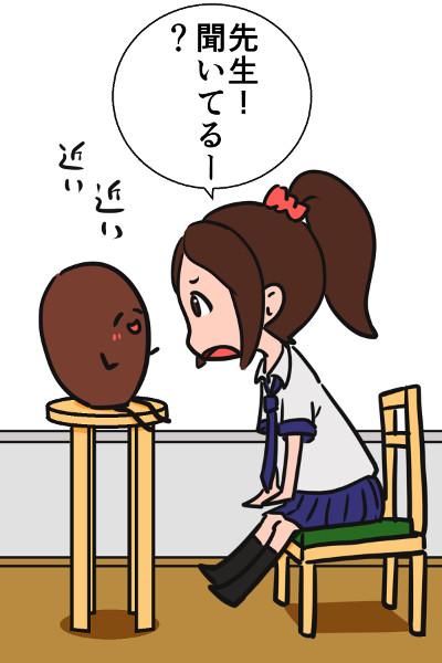 f:id:tsubuan120:20161213233335j:plain