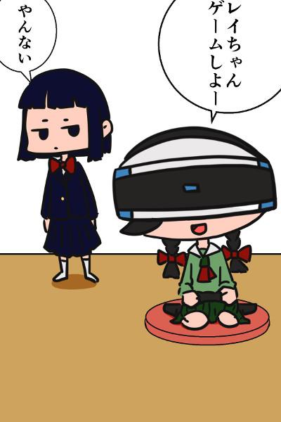 f:id:tsubuan120:20161214223240j:plain