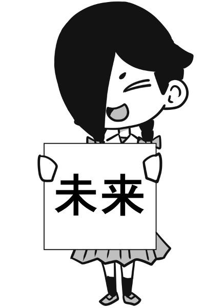 f:id:tsubuan120:20161214223241j:plain