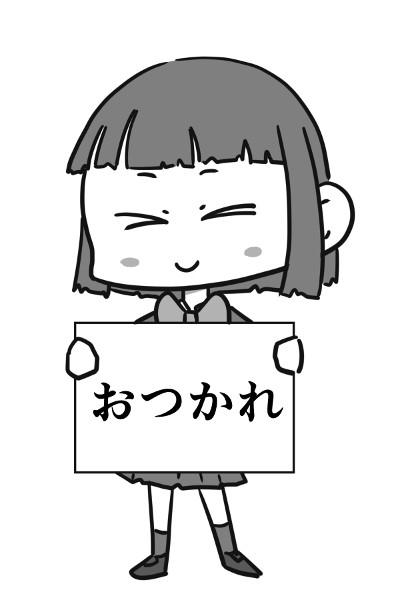 f:id:tsubuan120:20161216224048j:plain