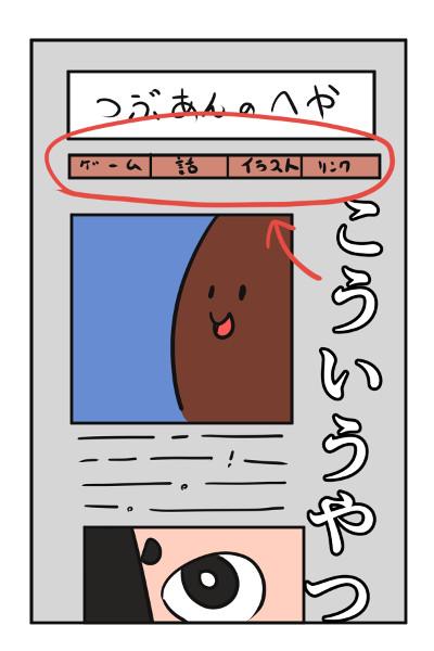 f:id:tsubuan120:20161221034303j:plain