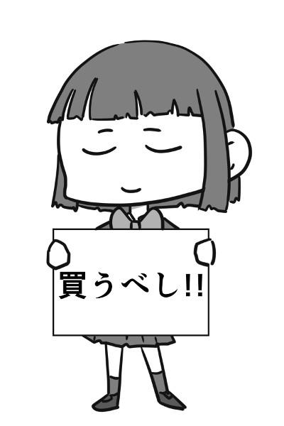 f:id:tsubuan120:20161223234246j:plain