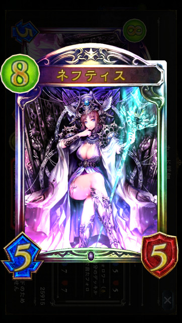 f:id:tsubuan120:20161229224745j:plain