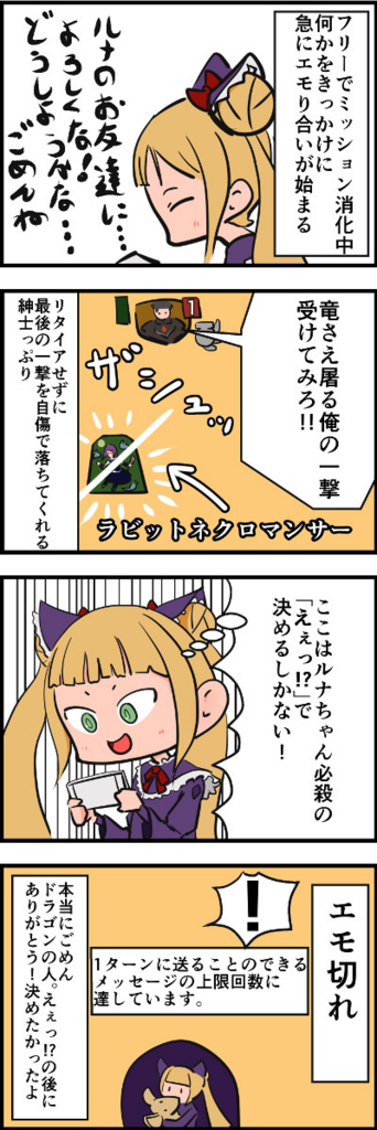f:id:tsubuan120:20161229224748j:plain