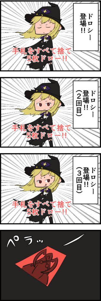 f:id:tsubuan120:20161230220624j:plain