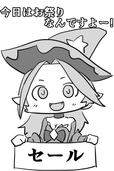 f:id:tsubuan120:20170104001503j:plain