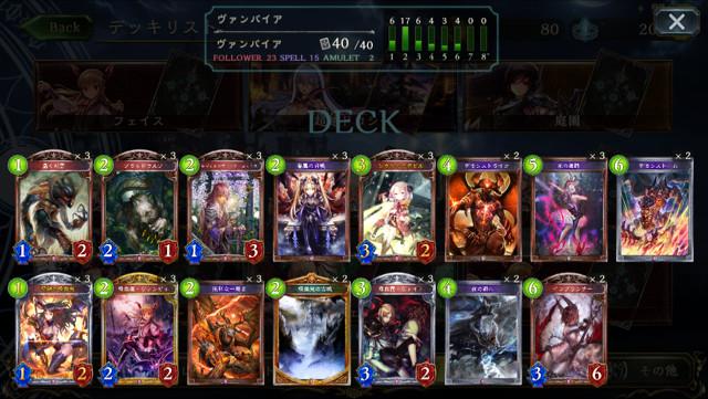 f:id:tsubuan120:20170107232606j:plain