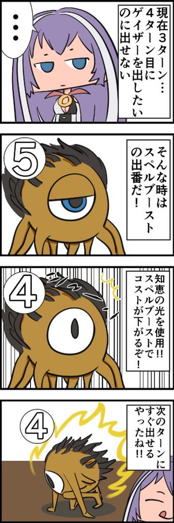 f:id:tsubuan120:20170109230853j:plain