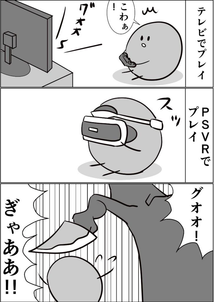 f:id:tsubuan120:20170127001535j:plain