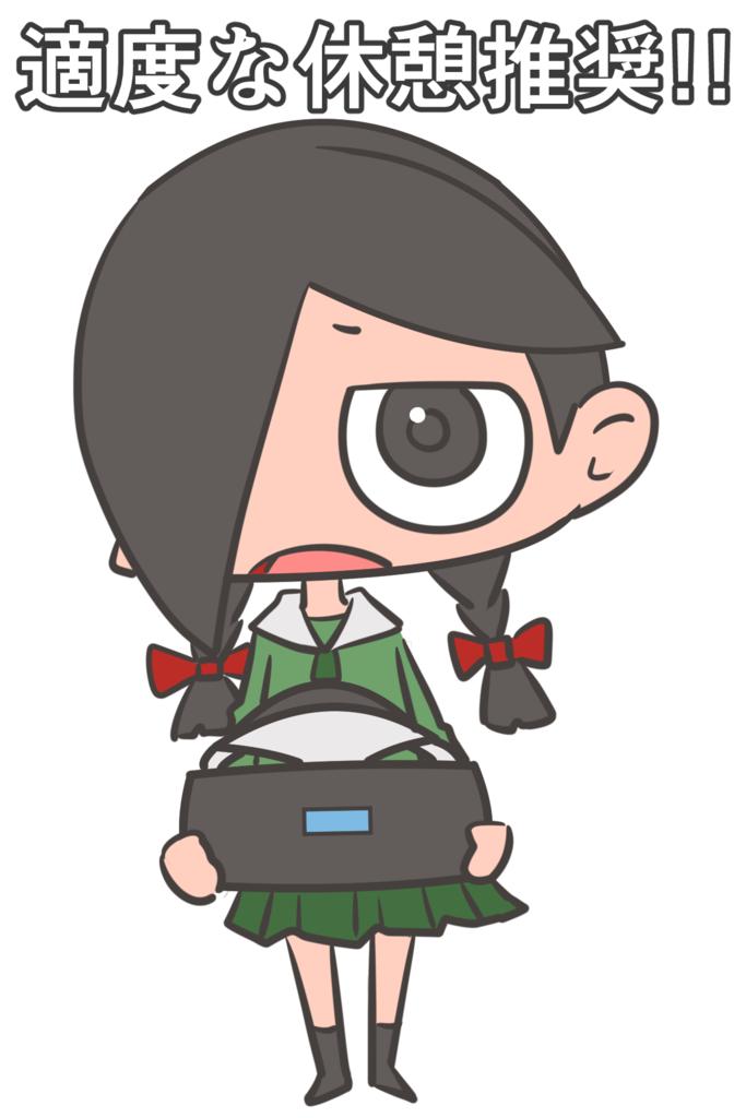 f:id:tsubuan120:20170201234251p:plain