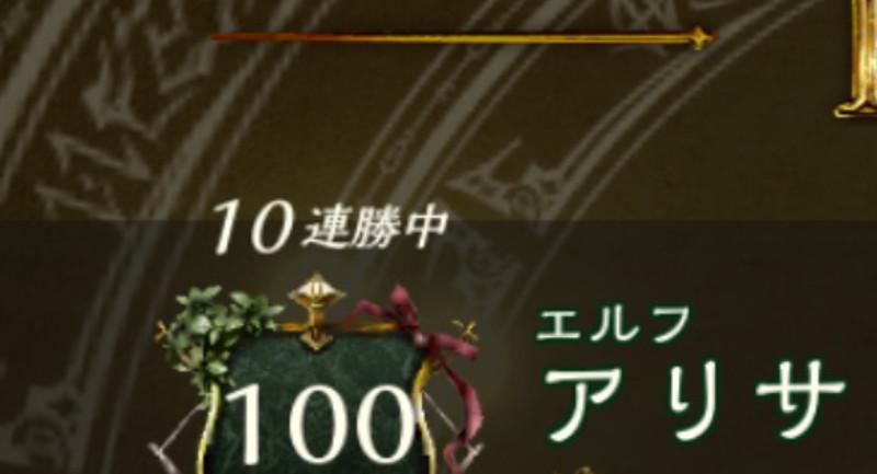 f:id:tsubuan120:20170204221126j:plain