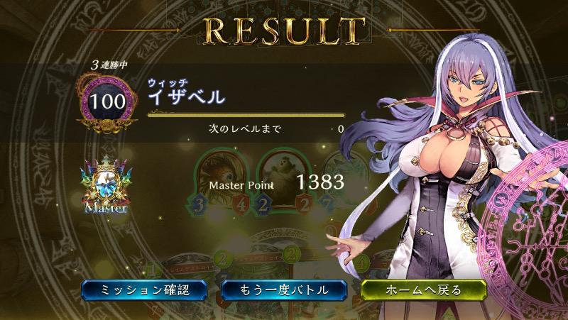 f:id:tsubuan120:20170207002012j:plain