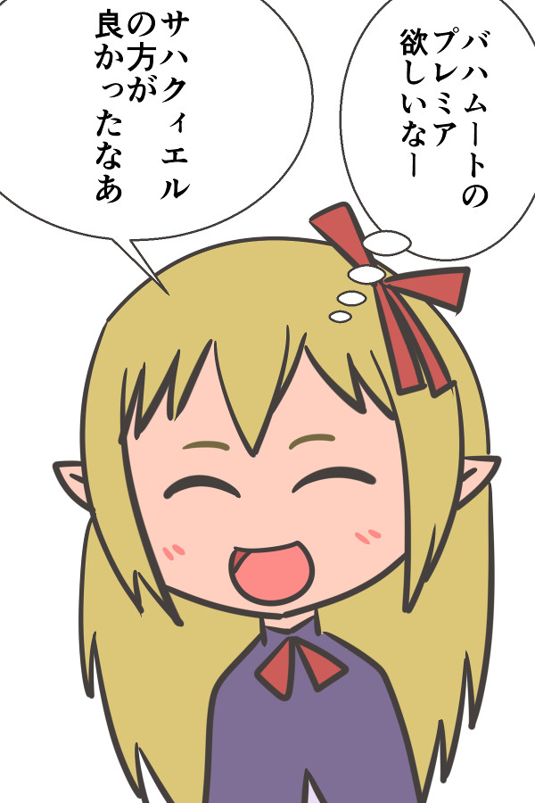 f:id:tsubuan120:20170207224020j:plain