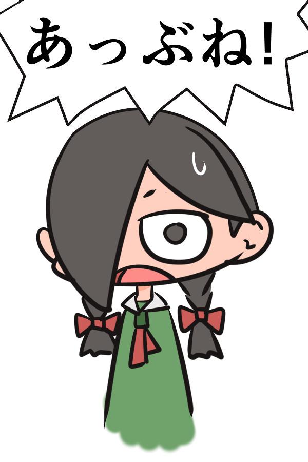 f:id:tsubuan120:20170211231455j:plain
