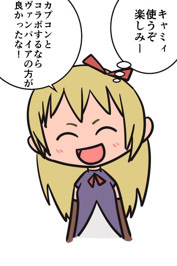 f:id:tsubuan120:20170212222332j:plain