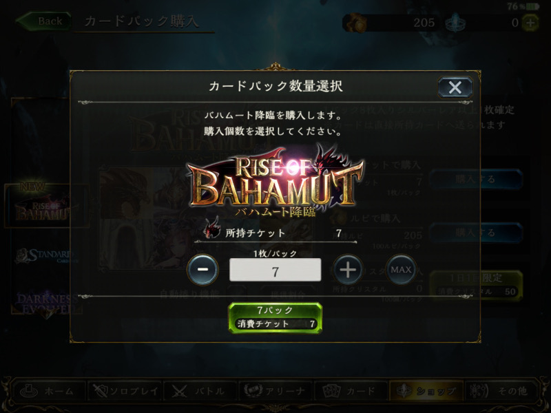 f:id:tsubuan120:20170215222017j:plain