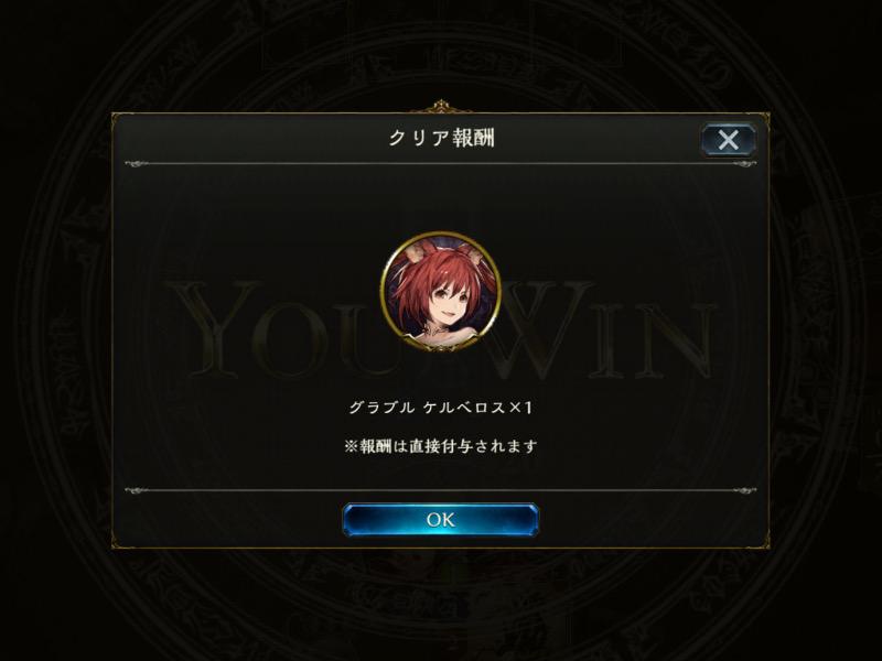 f:id:tsubuan120:20170223215930j:plain
