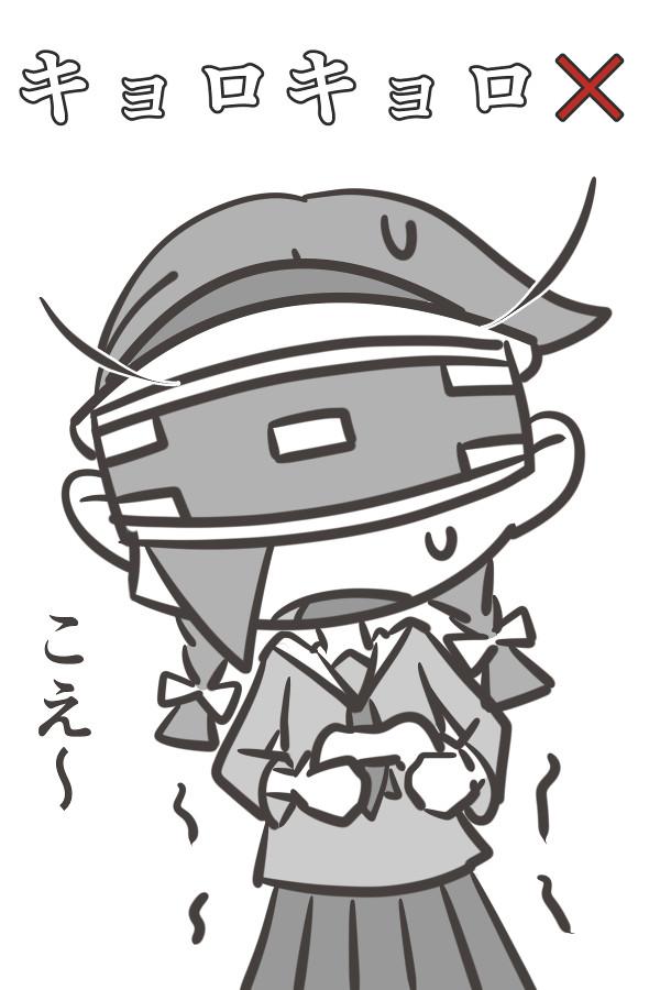 f:id:tsubuan120:20170226001057j:plain