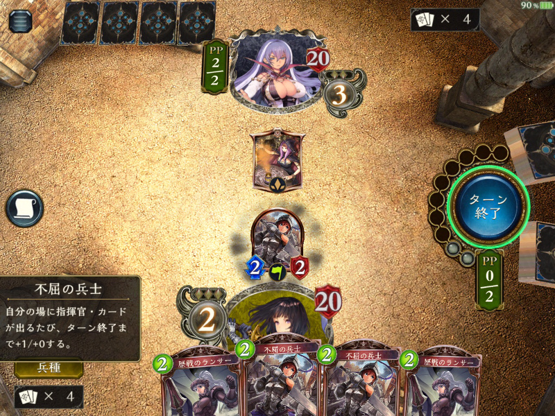f:id:tsubuan120:20170226215039j:plain