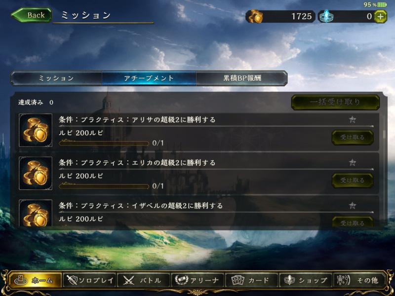 f:id:tsubuan120:20170227222412j:plain