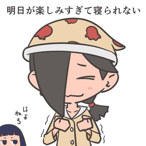 f:id:tsubuan120:20170302224319j:plain