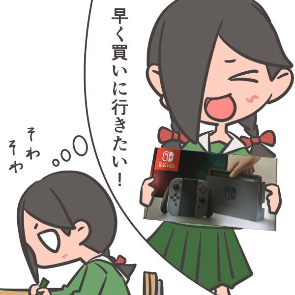 f:id:tsubuan120:20170303220603j:plain
