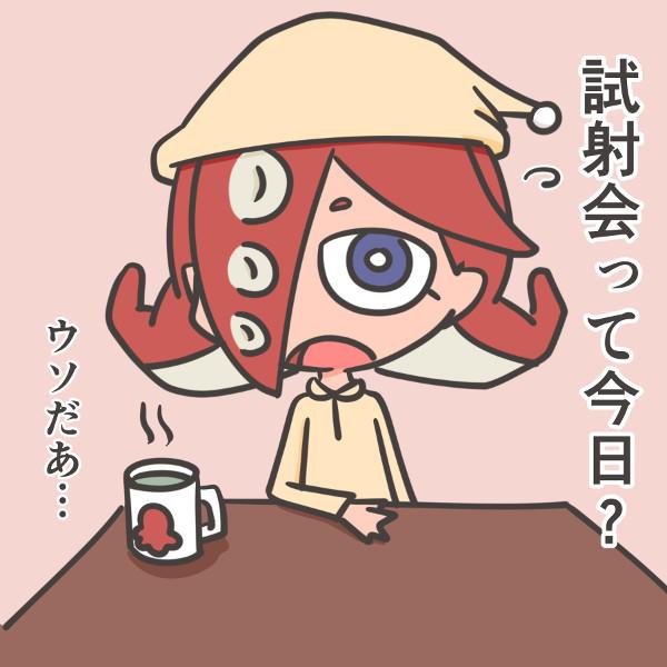 f:id:tsubuan120:20170325220853j:plain