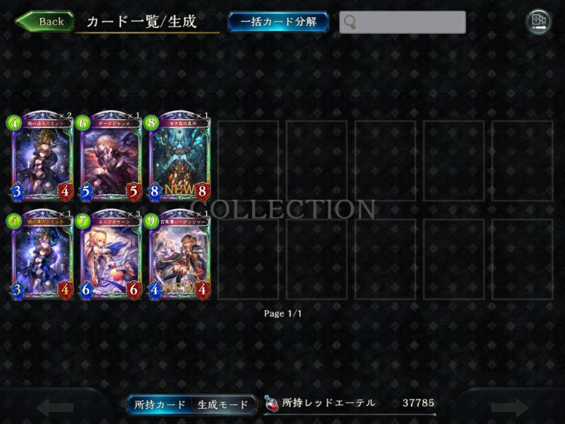 f:id:tsubuan120:20170331224547j:plain
