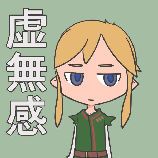 f:id:tsubuan120:20170403220255j:plain