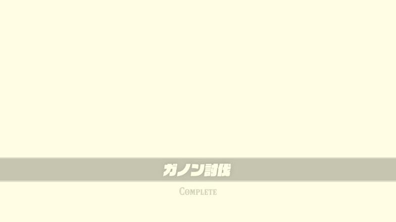 f:id:tsubuan120:20170403220256j:plain