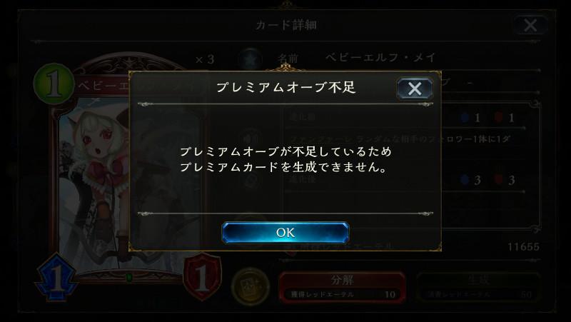 f:id:tsubuan120:20170505214357j:plain