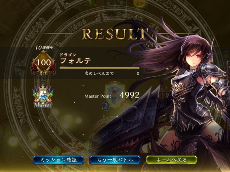 f:id:tsubuan120:20170507222714j:plain