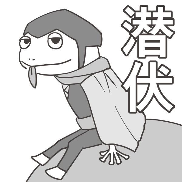 f:id:tsubuan120:20170605220450j:plain