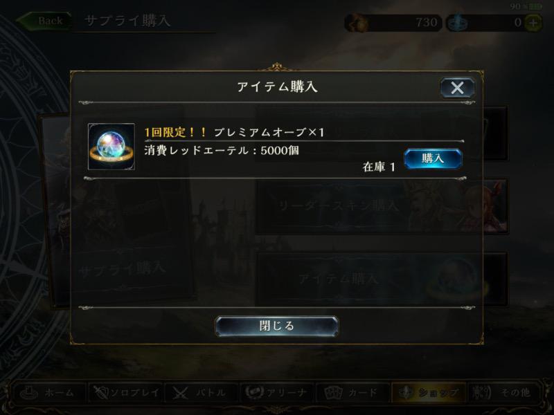 f:id:tsubuan120:20170702215842j:plain