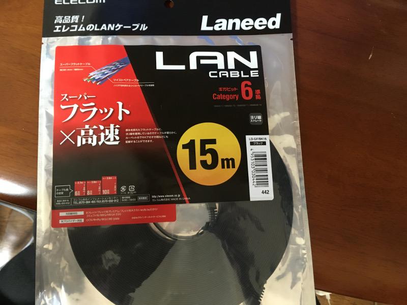 f:id:tsubuan120:20170724215249j:plain