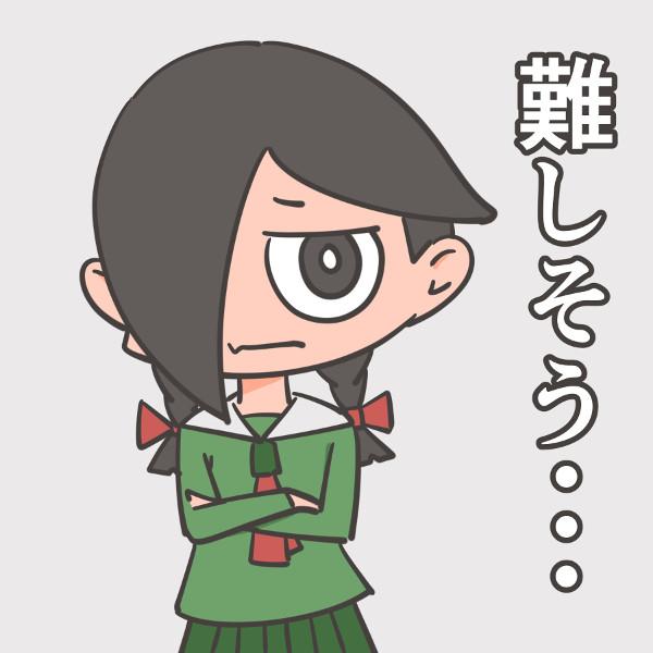f:id:tsubuan120:20170724215352j:plain