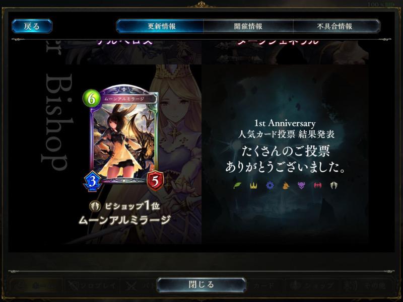 f:id:tsubuan120:20170727212816j:plain