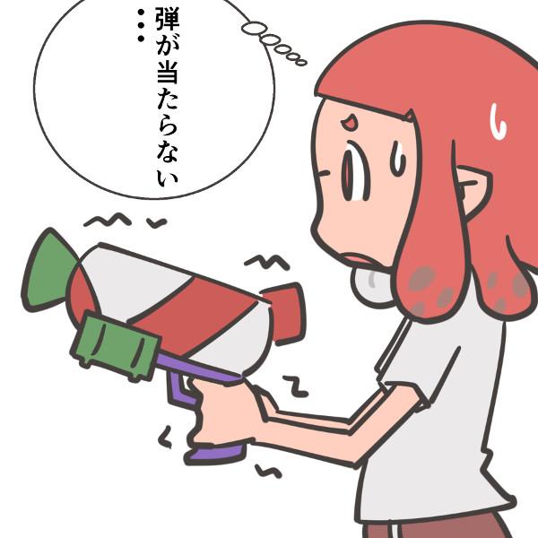 f:id:tsubuan120:20170822210713j:plain