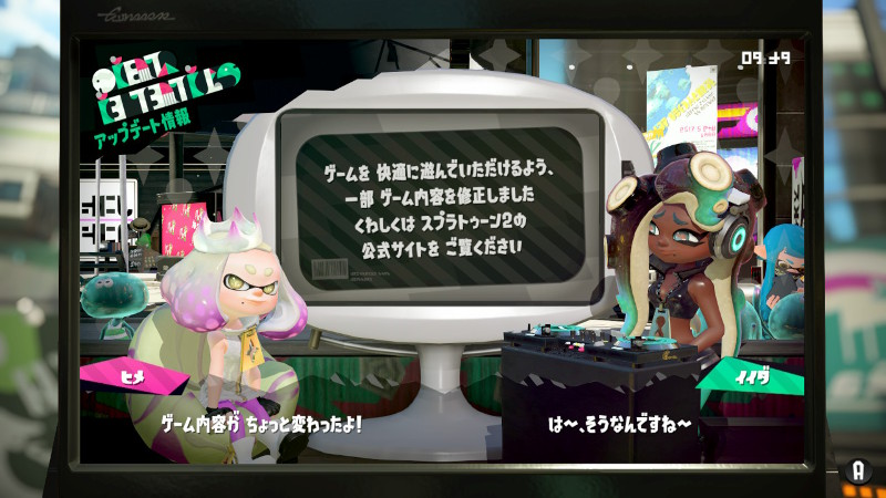 f:id:tsubuan120:20171011213532j:plain