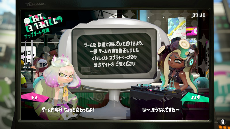 f:id:tsubuan120:20171020230957j:plain