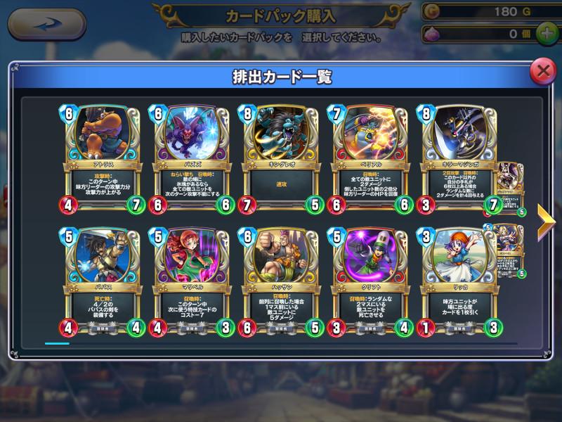f:id:tsubuan120:20171109220248j:plain