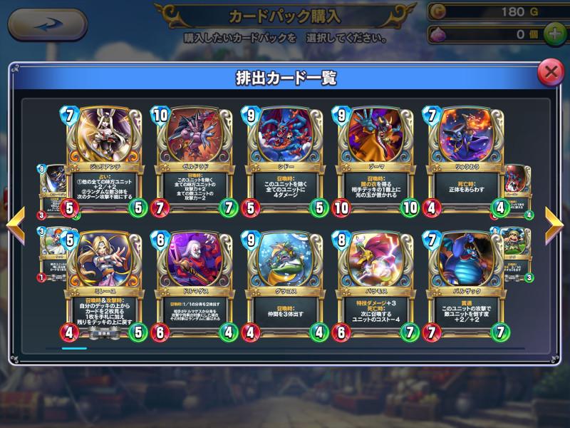 f:id:tsubuan120:20171109220259j:plain