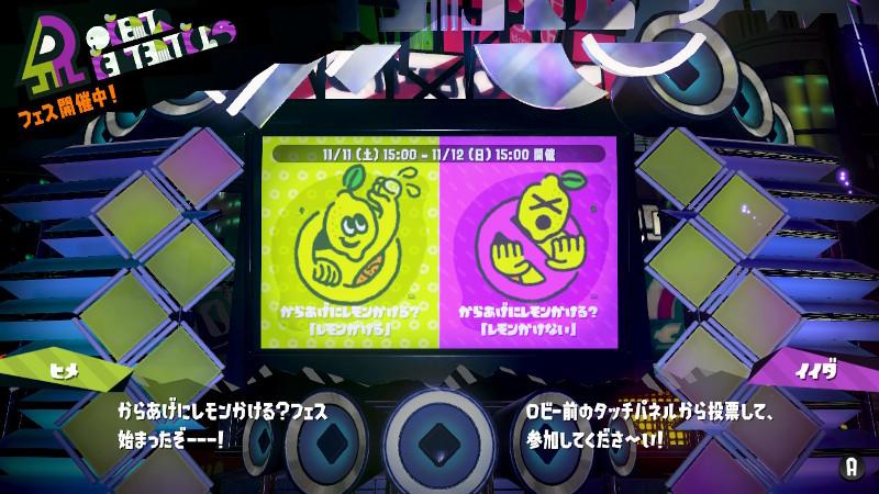 f:id:tsubuan120:20171117215903j:plain