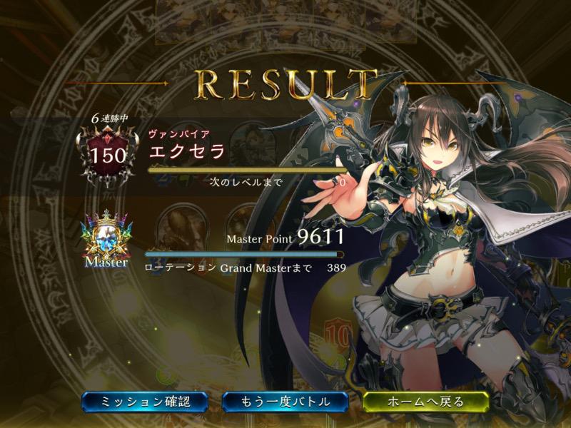f:id:tsubuan120:20180128092612j:plain