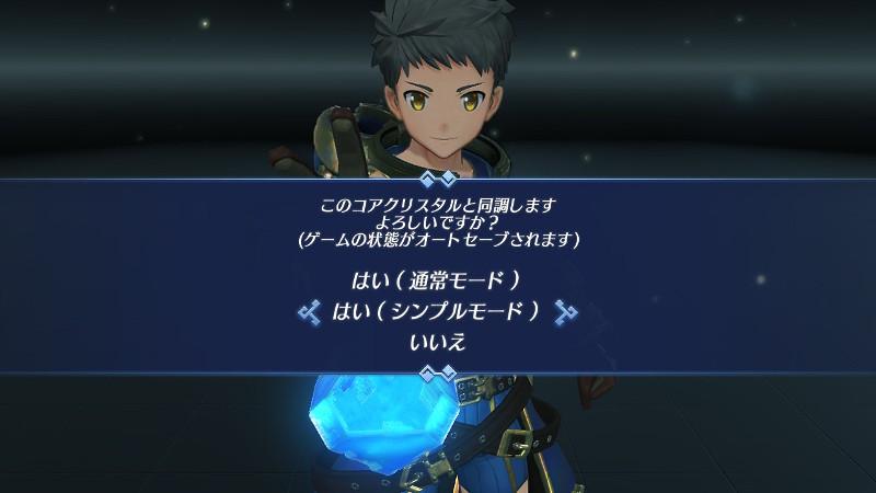 f:id:tsubuan120:20180303194923j:plain