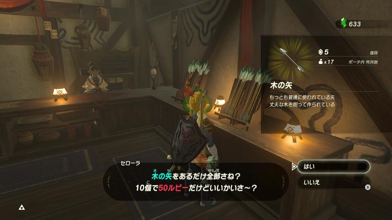 f:id:tsubuan120:20180322223649j:plain