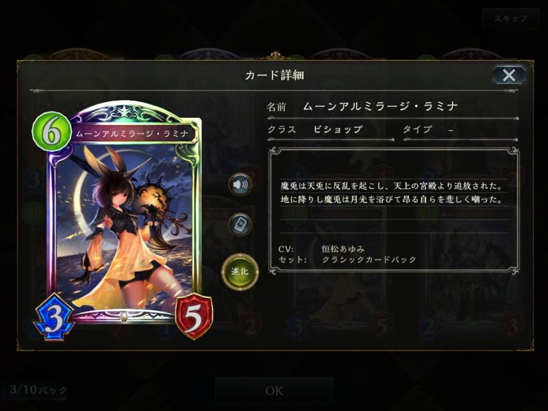 f:id:tsubuan120:20180329220213j:plain