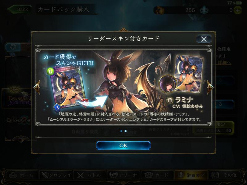 f:id:tsubuan120:20180329220735j:plain